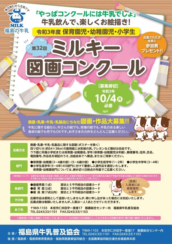 2105_drawing_A4_omo_5-1